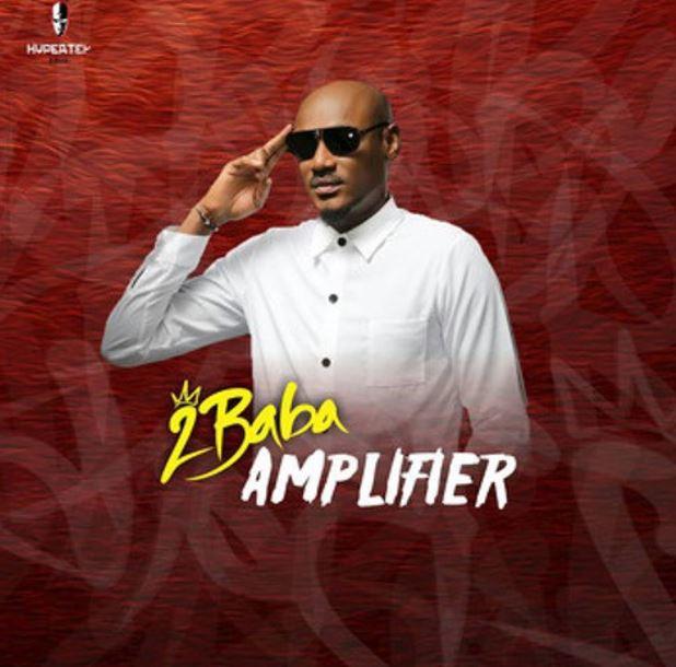 Photo of New AUDIO: 2Baba – Amplifier