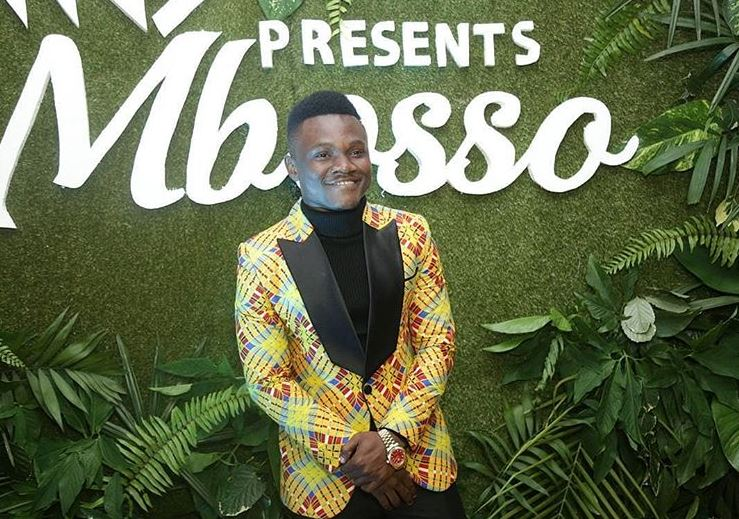 Photo of Audio | Mbosso – Alelee | Mp3 Download