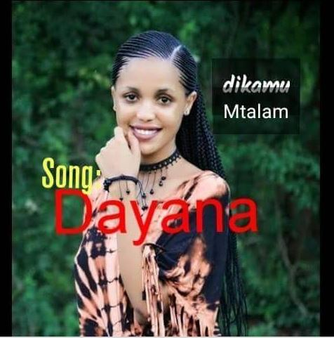 Photo of Audio | Dikamu Mtalam – Dayana | Mp3 Download