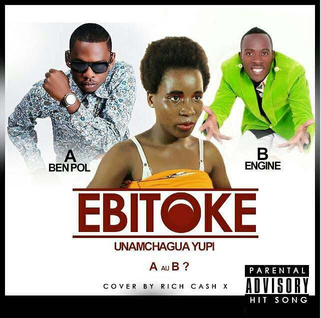 Photo of Audio | Engine – EBITOKE (Ben Pol au Engine) | Mp3 Download