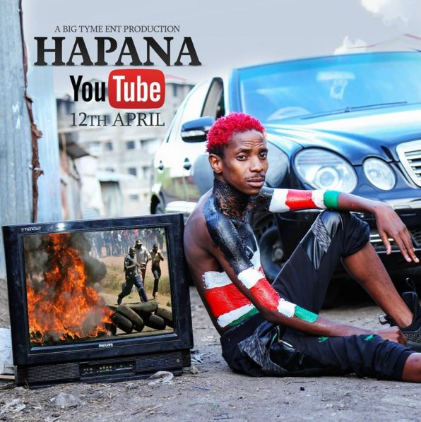 Photo of Audio | Eric Omondi – Hapana | Mp3 Download