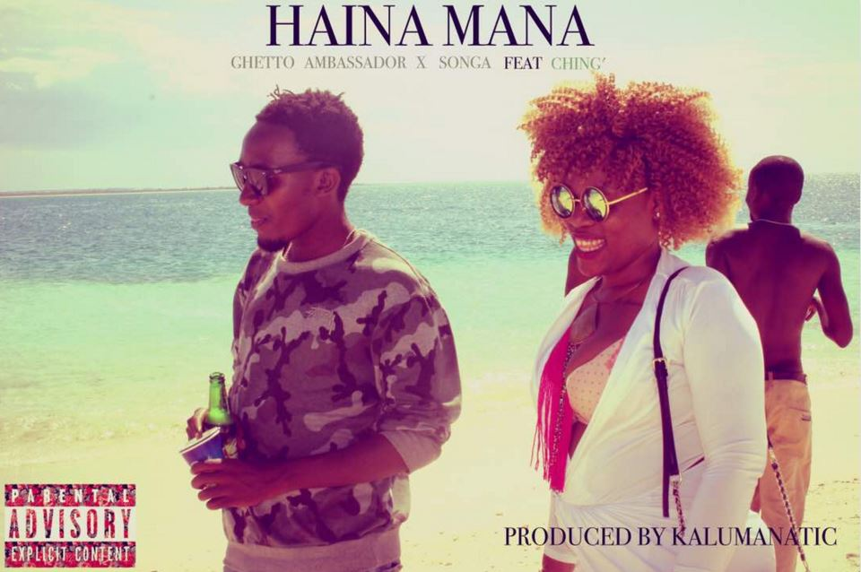 Photo of Audio | Songa x Ghetto Ambassador ft Ching – Haina Maana | Mp3 Download