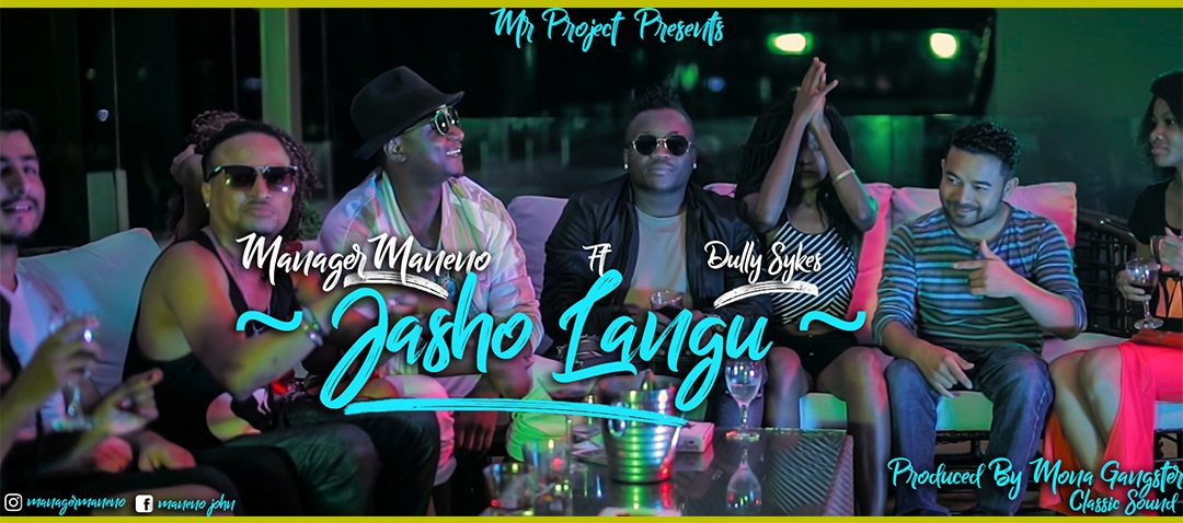 Photo of Audio | Manager Maneno Ft. Dully Sykes – Jasho Langu | Mp3 Download