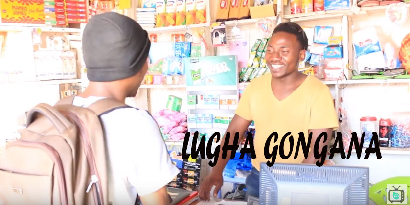 Photo of New COMEDY: Lugha Gongana (Kiswahili na Kingereza) | Download