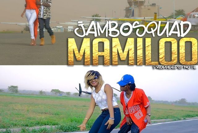Photo of Audio | Jambo Squad – Mamiloo | Mp3 Download