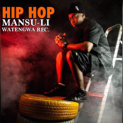 Photo of Audio | Mansu_LI – Hip Hop | Mp3 Download