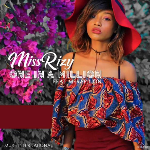 Photo of Audio | Miss Rizy Ft M Rap Lion – One in a Million | Mp3 Download