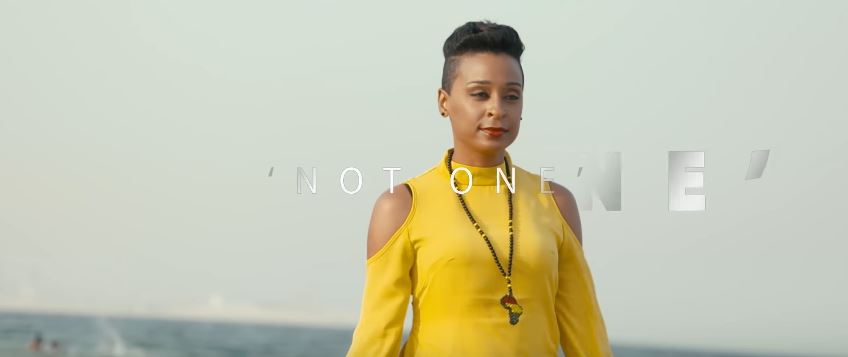 Photo of New VIDEO: Alaine – Not One
