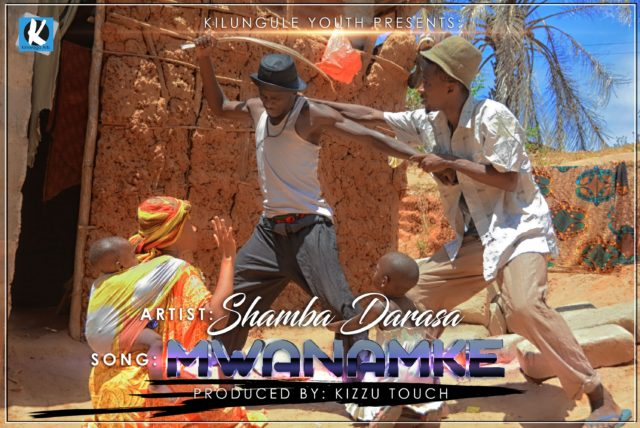 Photo of Audio | Shamba Darasa (Mkubwa na Wanawe) – Mwanamke | Mp3 Download