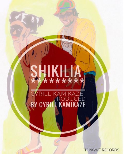 Photo of Audio | Cyrill Kamikaze – Shikilia | Mp3 Download