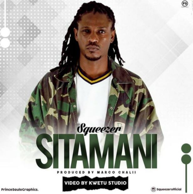 Photo of Audio | Skwiza – Sitamani | Mp3 Download