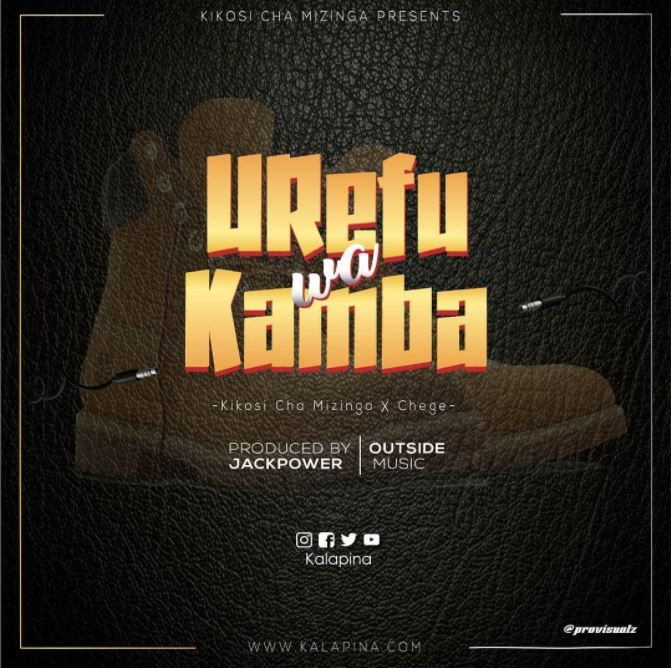 Photo of New AUDIO: Kikosi Cha Mizinga Ft.Chege – Urefu wa Kamba | Download