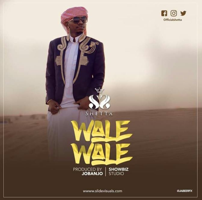 Photo of Audio | Shetta – Wale Wale | Mp3 Download
