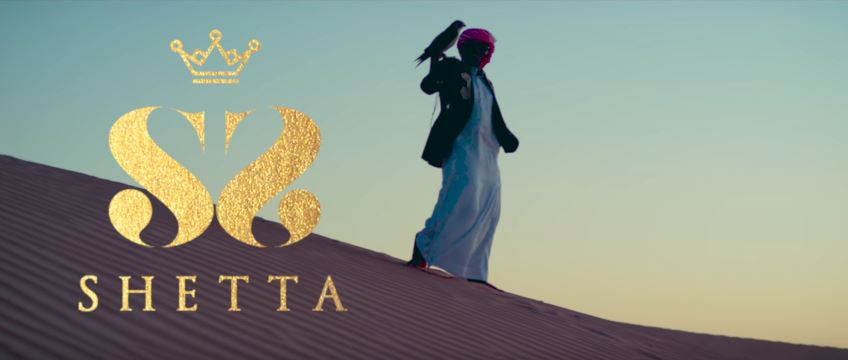 Photo of New VIDEO: Shetta – Wale Wale