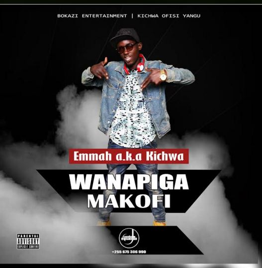 Photo of Audio | Kichwa – Wanapiga Makofi | Mp3 Download