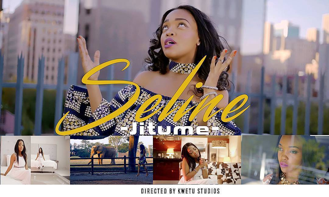 Photo of Audio | Seline – Jitume | Mp3 Download
