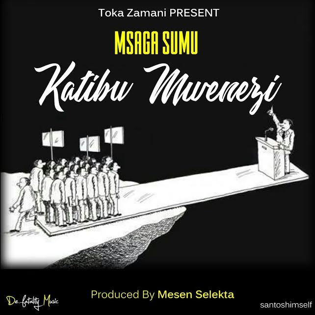 Photo of Audio | Msaga Sumu – Katibu Mwenezi | Mp3 Download