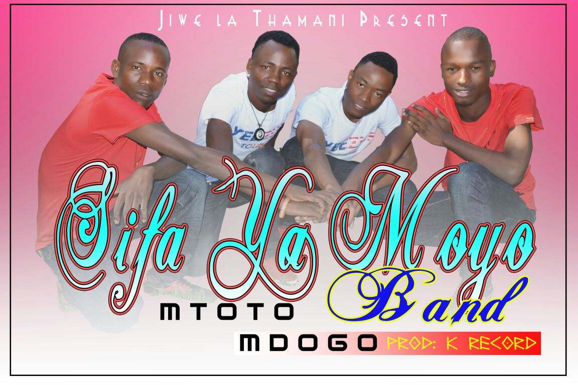 Photo of Audio | Sifa Ya Moyo Band – Mtoto Mdogo | Mp3 Download