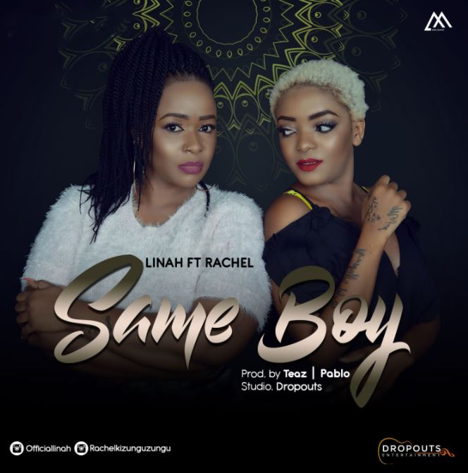 Photo of Audio | Linah x Rachel – Same Boy | Mp3 Download