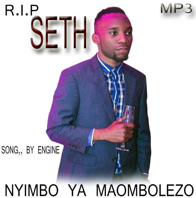 Photo of Audio | Engine – R.I.P SETH | Mp3 Download