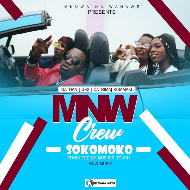 Photo of New VIDEO: Mkubwa Na Wanawe – Sokomoko