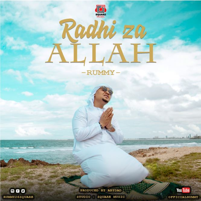 Photo of New AUDIO: Rummy – RADHI ZA ALLAH | Download