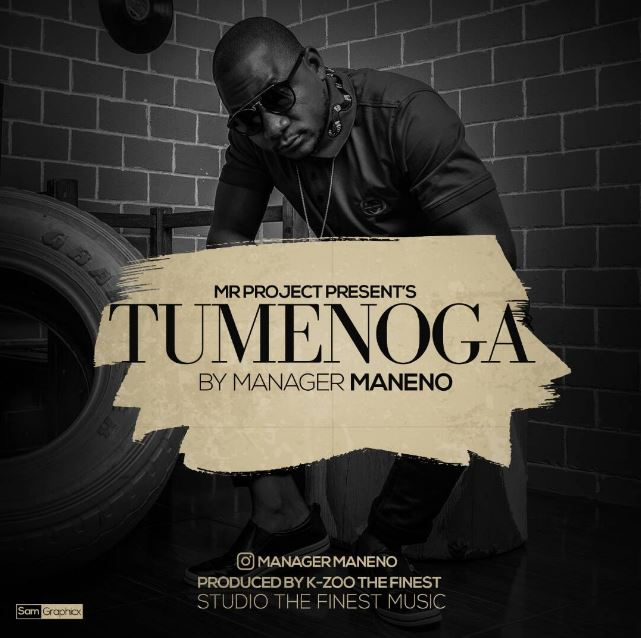 Photo of New AUDIO | Manager MANENO – TUMENOGA | Download