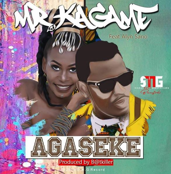 Photo of New AUDIO | Mr Kagame – Agaseke | DOWNLOAD
