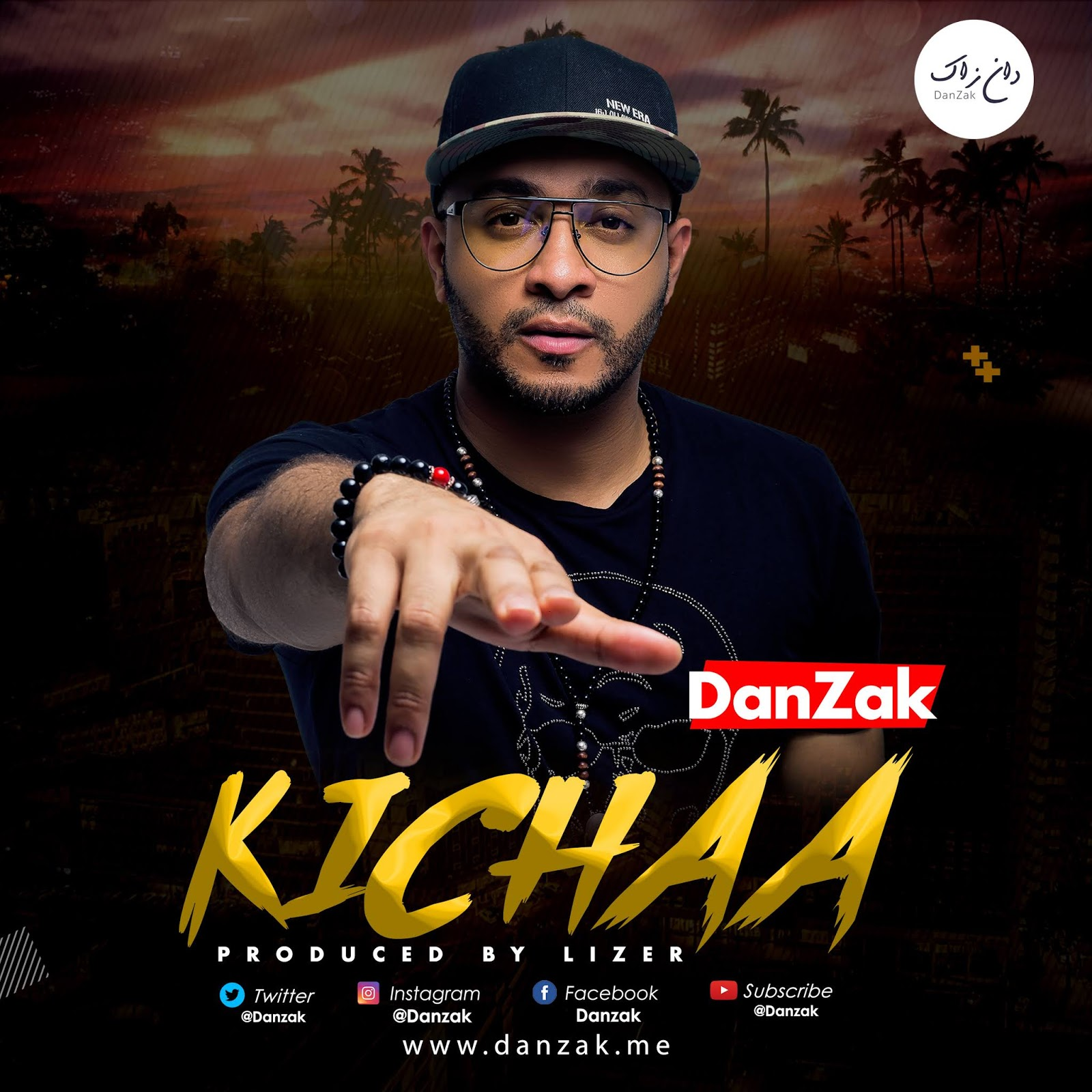 Photo of New AUDIO: DanZak – Kichaa | DOWNLOAD
