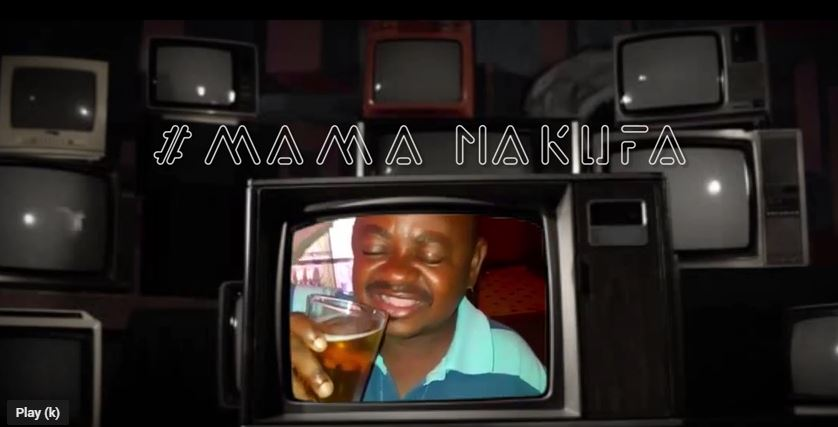 Photo of New VIDEO: Normal Tz X Pierre – Mama Nakufa