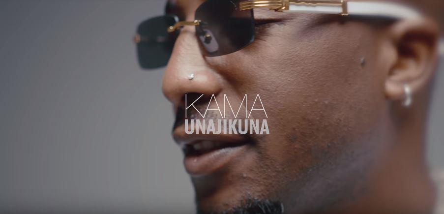 Photo of New VIDEO: ICE BOY – Kama Unajikuna