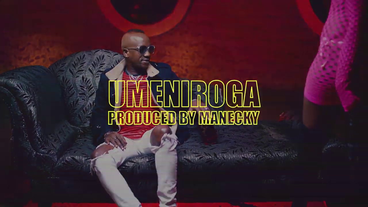 Photo of New VIDEO: TID x D-RUSH – UNANIROGA