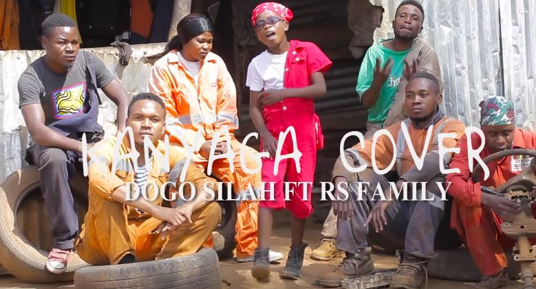 Photo of New VIDEO: Dogo Sillah ft Rs Family – Kanyaga COVER
