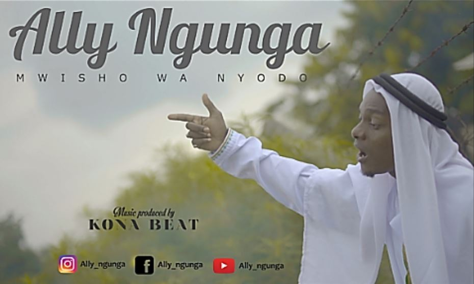 Photo of New AUDIO: Ally Ngunga – Mwisho Wa Nyodo | Download Mp3
