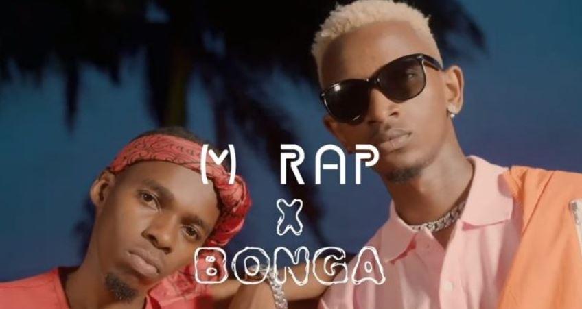 Photo of M Rap Lion X Producer Bonga – BATA (VIDEO)