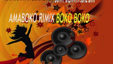Photo of AUDIO: Rayvanny x diamond x Bonny Dizaina x Sure Bray – Amaboko Remix Boko Boko
