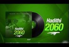 Photo of AUDIO: Madee Ft. Chonge – Hadithi 2060
